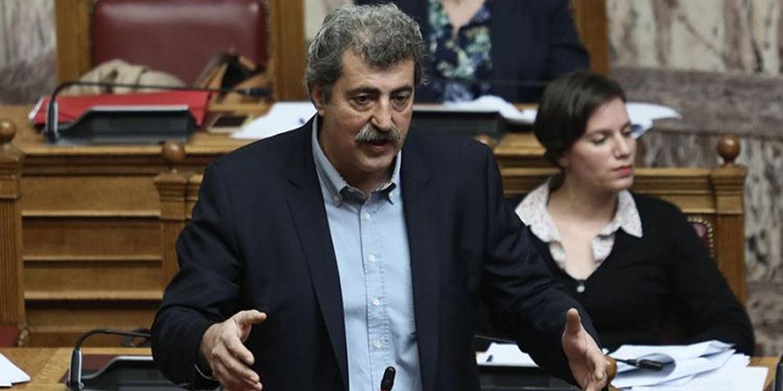 Άρση ασυλίας ψηφίστηκε στη Βουλή για τον Πολάκη