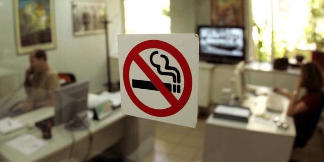 Προτεραιότητα η μείωση του καπνίσματος