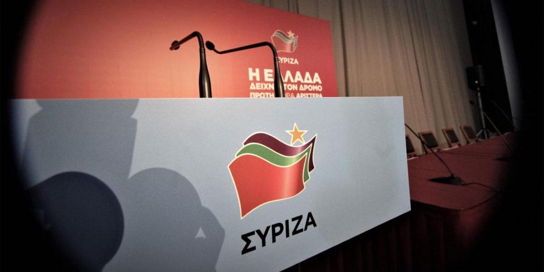 Απάντηση του Τμήματος Υγείας του ΣΥΡΙΖΑ στην κυβέρνηση, για τις παροχές υγείας προς τους εγκαυματίες στο Μάτι
