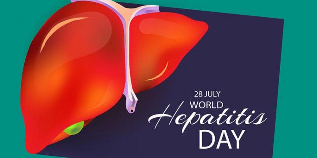 Παγκόσμια Ημέρα Ιογενών Ηπατιτίδων: «Ας βρούμε τα εκατομμύρια (ασθενών) που λείπουν»
