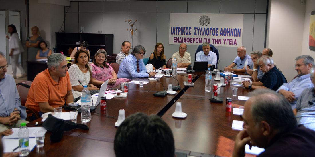 Ευρεία σύσκεψη για την ΠΦΥ με τη συμμετοχή εκπροσώπων των Ιατρικών Συλλόγων