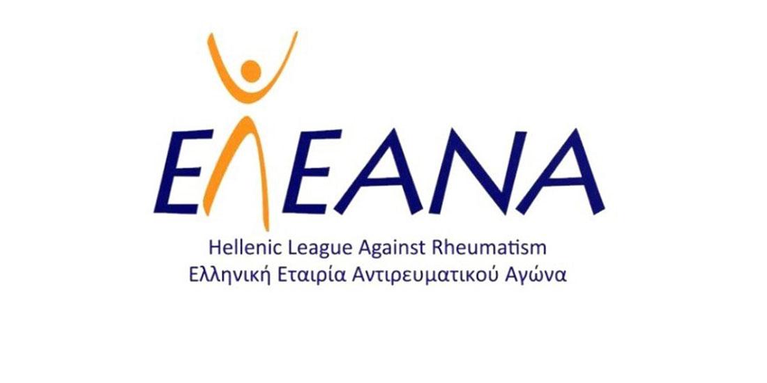 ΕΛ.Ε.ΑΝ.Α.: Ερωτήματα για την καθυστέρηση στην πρόσβαση των χρονίως πασχόντων σε νέες θεραπείες