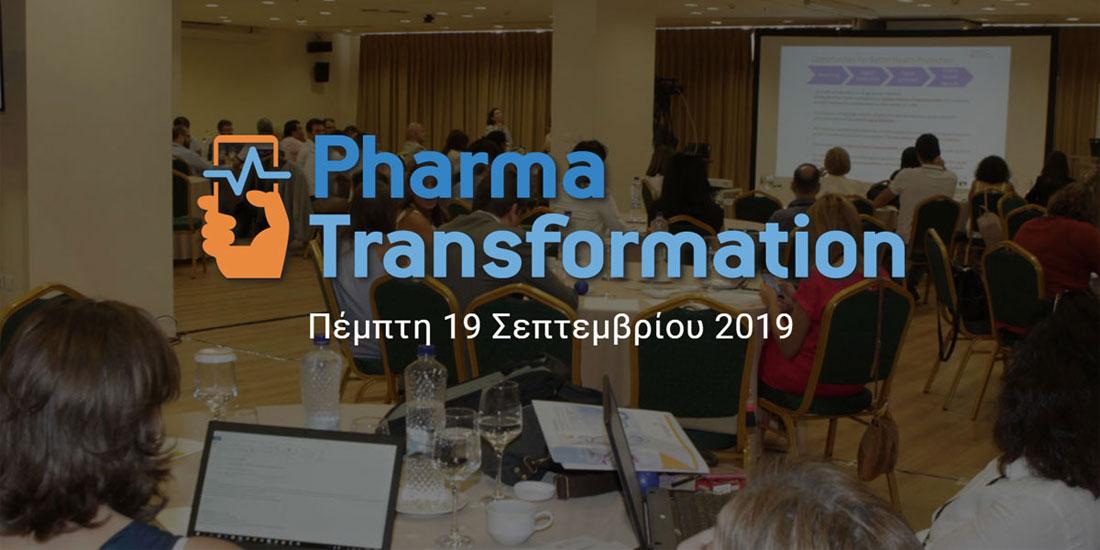 3ο Pharma Transformation