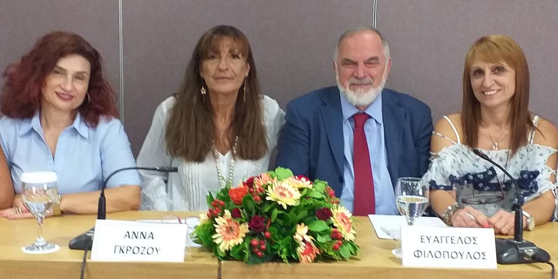 Συνεργασία της Ελληνικής Αντικαρκινικής Εταιρείας με τον Πανελλήνιο Σύλλογο Επισκεπτών Υγείας