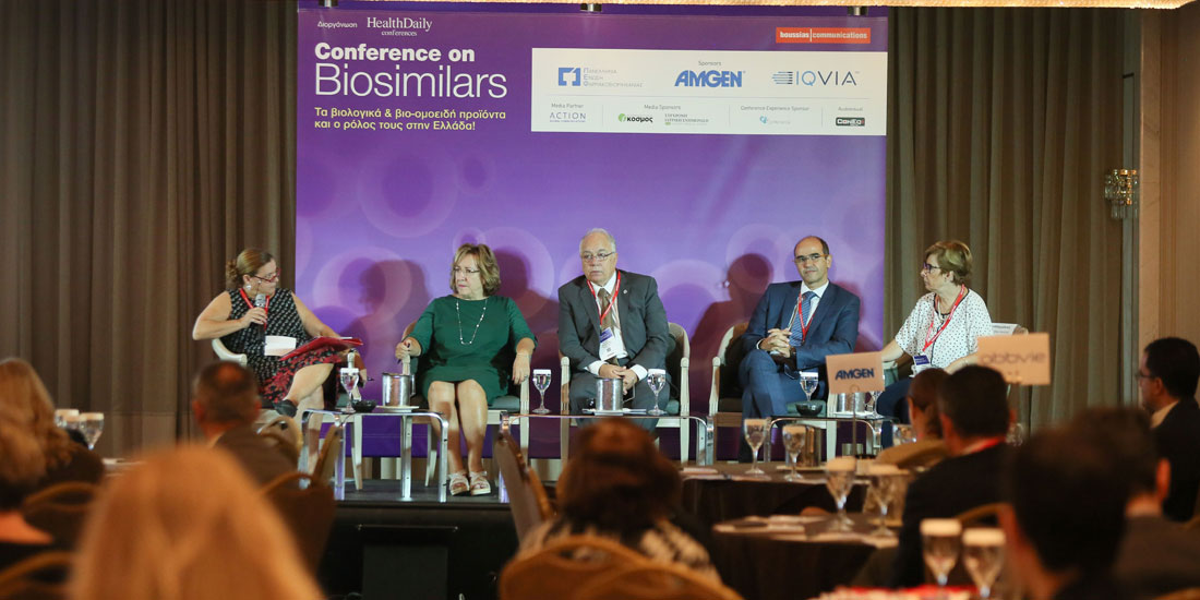 Συμπεράσματα και ανακοινώσεις του 2ου Συνεδρίου για τα Biosimilars