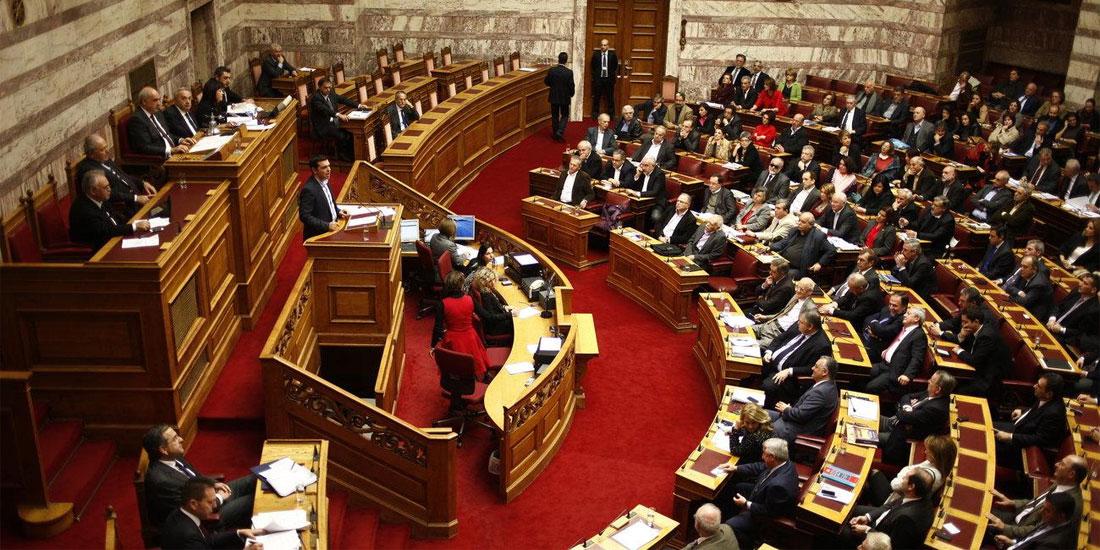 Ερώτηση 58 βουλευτών του ΣΥΡΙΖΑ για την αναστολή χορήγησης του ΑΜΚΑ σε πολίτες τρίτων χωρών