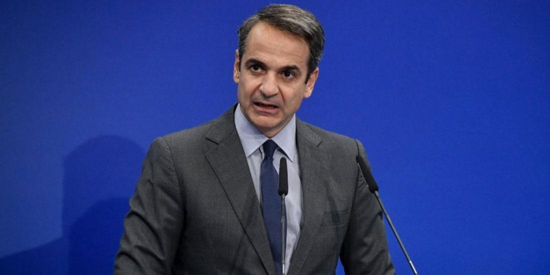 Κυρ. Μητσοτάκης: «Η ζωή όλων των Ελλήνων θα γίνει σύντομα καλύτερη»