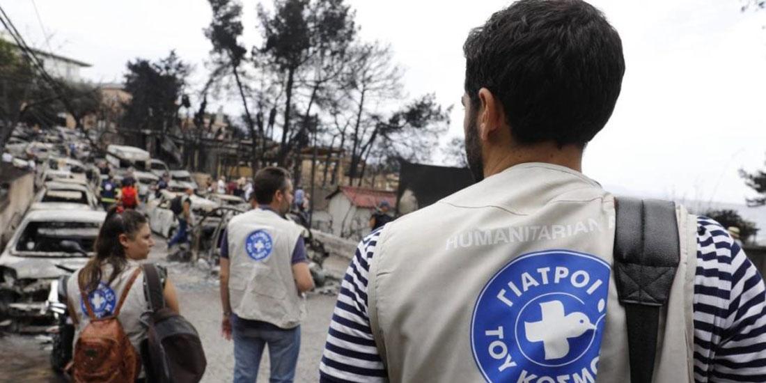 Περιστατικό εξαπάτησης πολιτών, καταγγέλλουν οι «Γιατροί του Κόσμου»