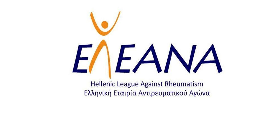 ΕΛ.Ε.ΑΝ.Α.: Καθυστέρηση για τους ασθενείς, οι αλλαγές που προτείνει το υπουργείο