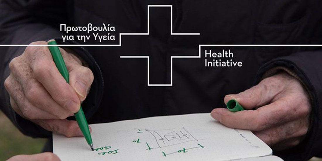 ΙΣΝ-Πρωτοβουλία για την Υγεία: 6η Τακτική Τριμηνιαία Ενημέρωση Προόδου Εργασιών