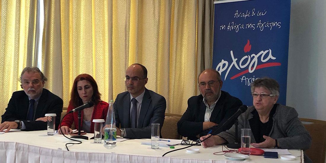 Αποτελεσματικότερη αντιμετώπιση του καρκίνου της παιδικής και εφηβικής ηλικίας με τη συμμετοχή της Ελλάδας σε Διεθνή Συνεργατικά Πρωτοκόλλα Θεραπείας