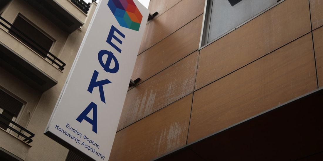 Συνεχίζονται τα προβλήματα με τον ΕΦΚΑ, παρά τις παρεμβάσεις του ΠΙΣ και του ΙΣΑ