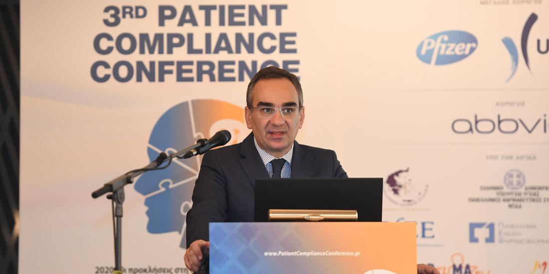 3rd Patient Compliance Conference 2019: Χαιρετισμός από τον Υφυπουργό Υγείας κ. Βασίλη Κοντοζαμάνη