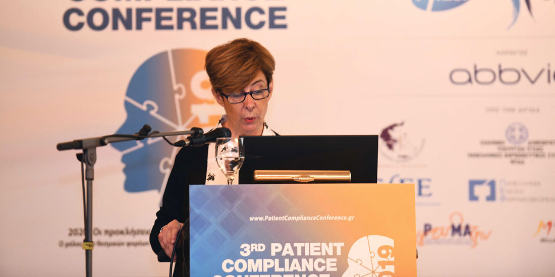 3rd Patient Compliance Conference 2019: Ποια είναι τα θέματα που έχουν οι ασθενείς και γιατί πρέπει να έχουν συμμετοχή στις αποφάσεις.