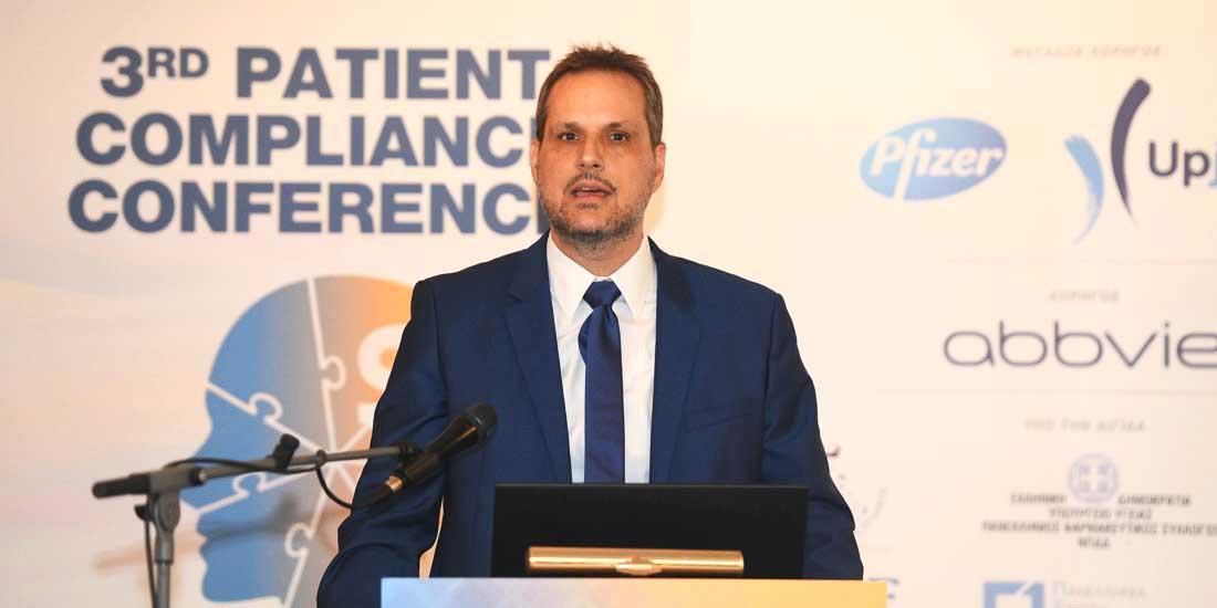 3rd Patient Compliance Conference 2019: Μη Μεταδοτικές Ασθένειες (NCD): ο ρόλος της Φαρμακευτικής Συμμόρφωσης
