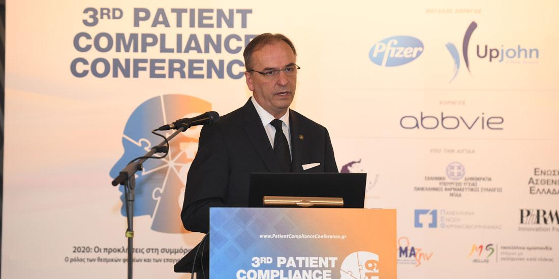 Ο Μάκης Παπαταξιάρχης στο 3rd Patient Compliance Conference 2019