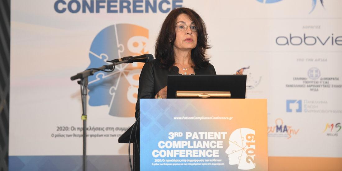 3rd Patient Compliance Conference 2019: Χρόνος, εκπαίδευση, είδος νοσήματος και φαρμακευτική αγωγή. Η Οφθαλμολογική προσέγγιση.