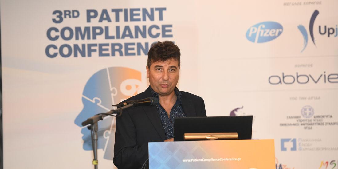 3rd Patient Compliance Conference 2019: Ο ουσιαστικός ρόλος του φαρμακοποιού στη συμμόρφωση.