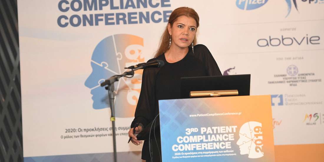 3rd Patient Compliance Conference 2019: