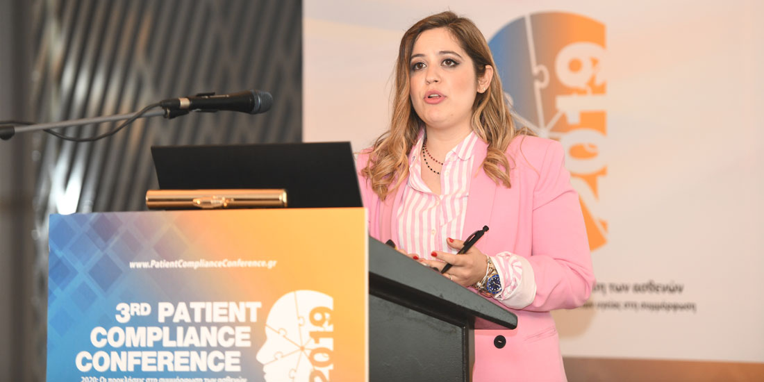 3rd Patient Compliance Conference 2019: Η έρευνα στην υπηρεσία της συμμόρφωσης. Τα παραδείγματα που μας έρχονται από άλλες χώρες.