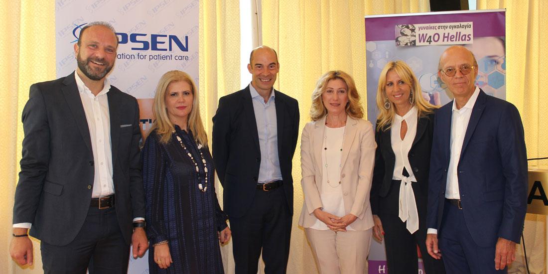 «Γυναίκες στην Ογκολογία» και IPSEN στέλνουν το μήνυμα ότι η πρόληψη είναι στάση ζωής