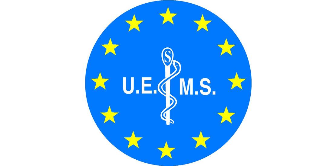UEMS: Έλληνες γιατροί στην Προεδρία και Αντιπροεδρία του οργανισμού