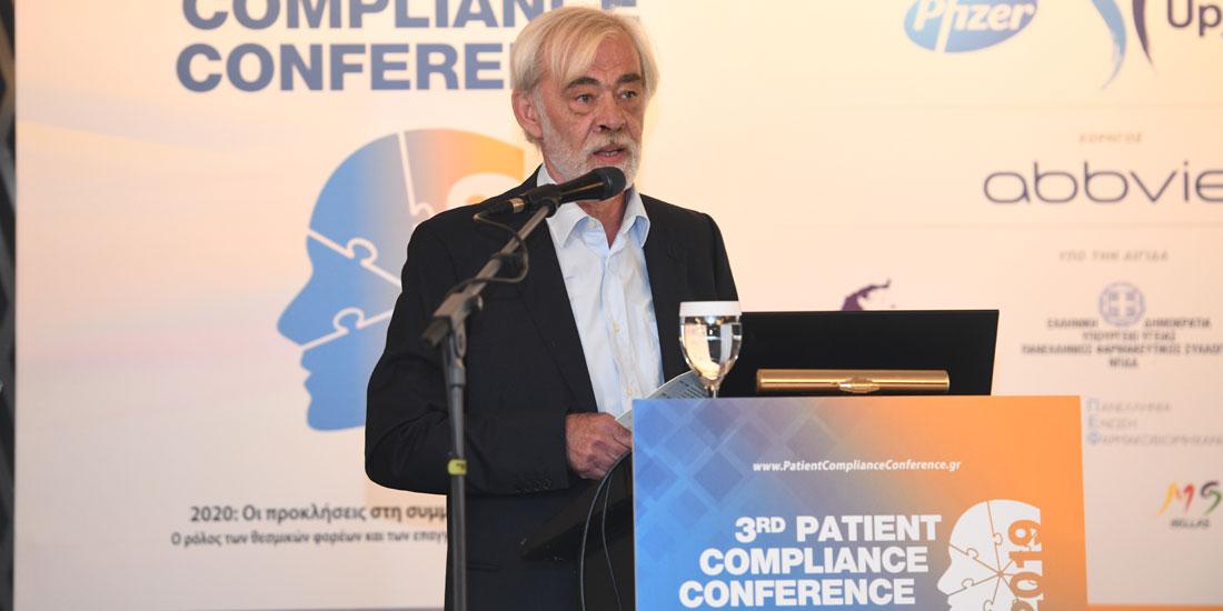 Σταύρος Μπελώνης στο 3rd Patient Compliance Conference: Αναγκαία η πρόσβαση του φαρμακοποιού στον ιατρικό φάκελο υγείας του ασθενούς