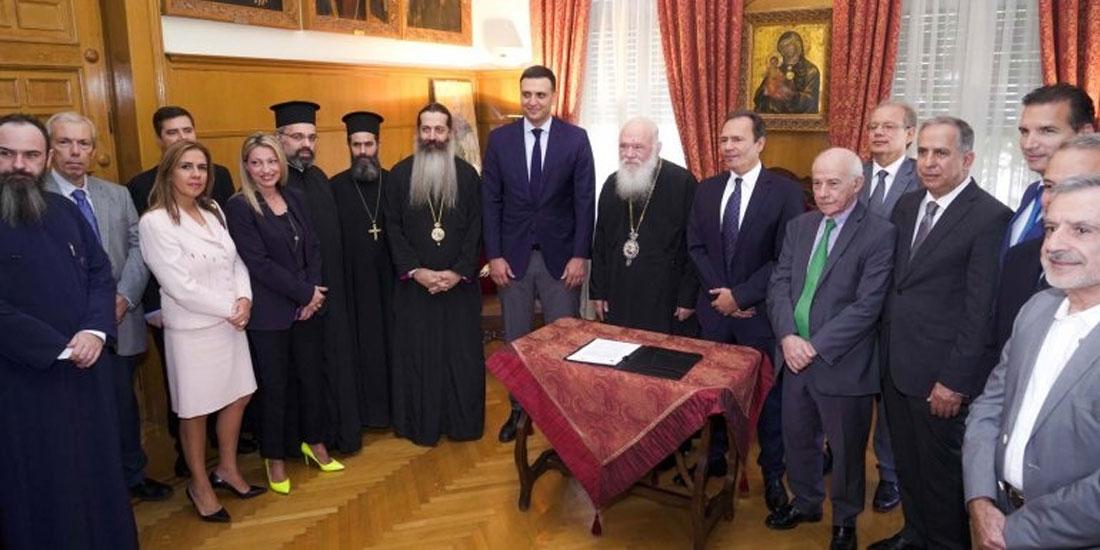 ΠΕΦ: Ανανεώνει τη στήριξή της στα Κοινωνικά Φαρμακεία της Ιεράς Αρχιεπισκοπής Αθηνών