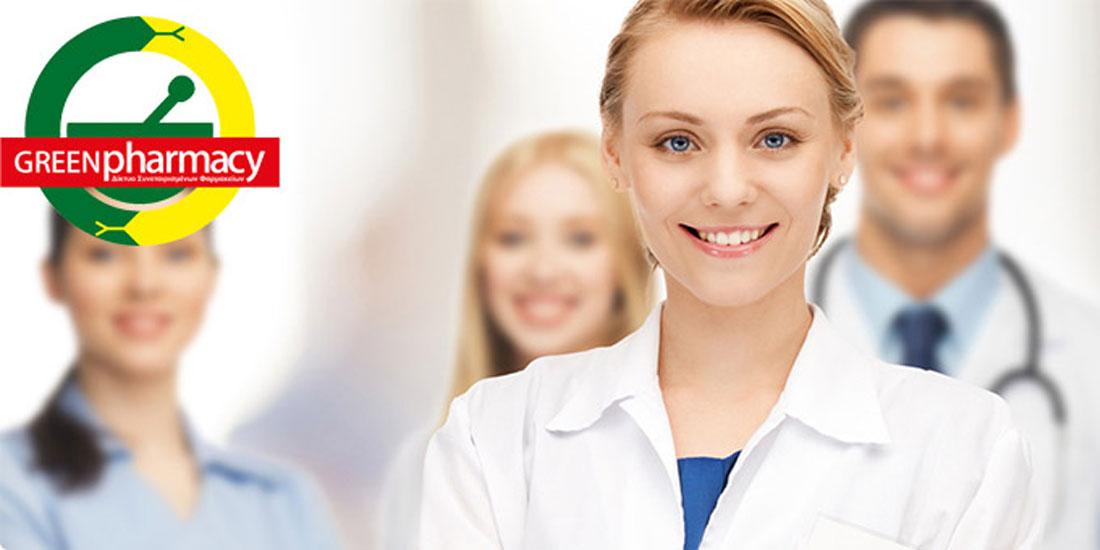 Για μία ακόμη φορά το δίκτυο Green Pharmacy του ΠΡΟΣΥΦΑΠΕ στήριξε τη δράση του Συλλόγου Σκελετικής Υγείας «Πεταλούδα»