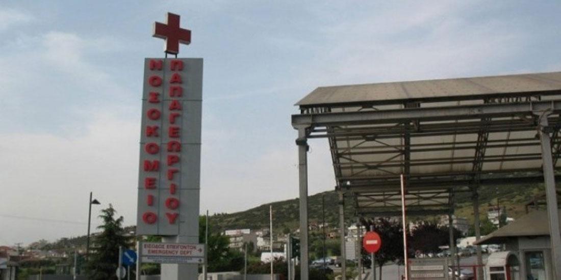 Την άμεση ανάκληση της απόλυσης δύο εργαζομένων στο νοσοκομείο «Παπαγεωργίου», ζητάει ο ΣΥΡΙΖΑ