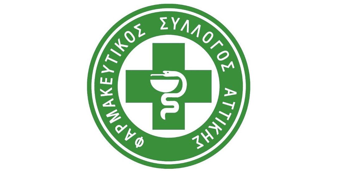 Στέλιος Καλογερόπουλος: «Γενική Συνέλευση με 35 άτομα στον ΦΣ Αττικής σημαίνει απαξίωση του συνδικαλισμού»