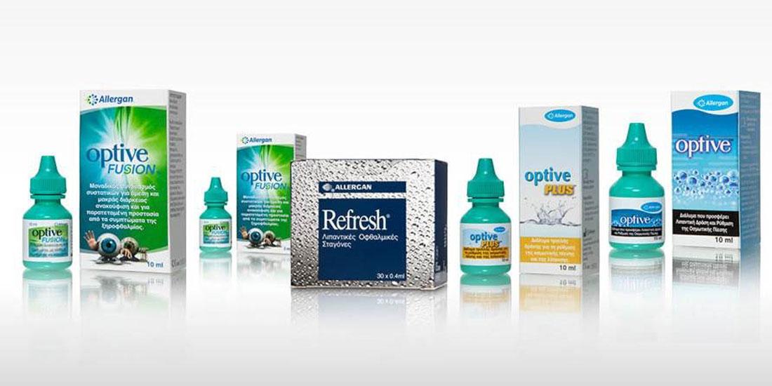 Δυνατή Συνεργασία Allergan - Vnet Health για τα  προϊόντα της Οικογένειας Optive