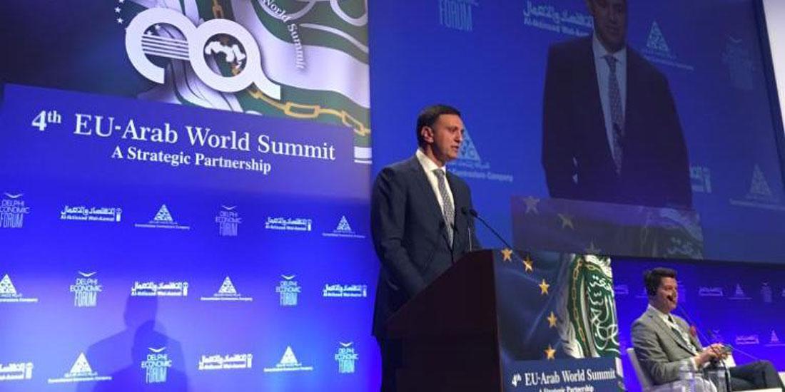 Β. Κικίλιας στη 4th EU-Arab World Summit: Προτεραιότητά μας η προσέλκυση επενδύσεων στον τομέα της Υγείας