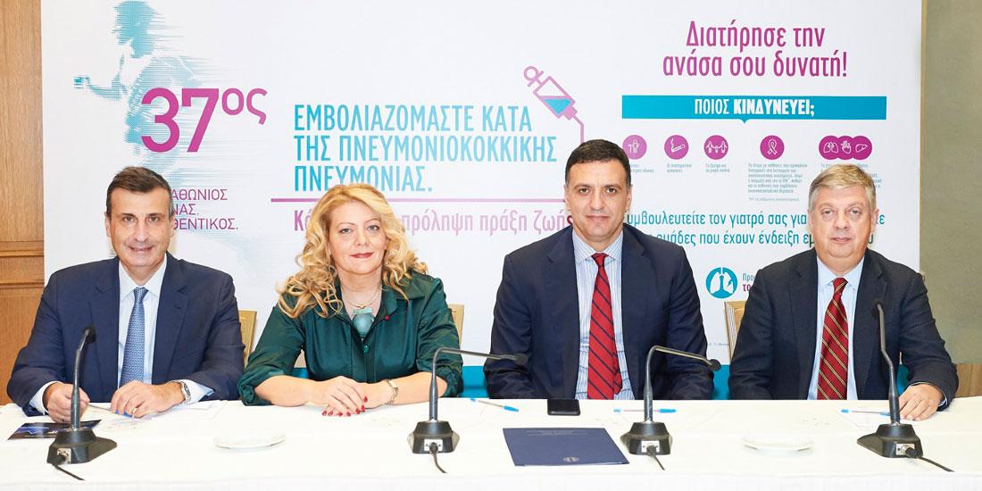 Ελληνική Πνευμονολογική Εταιρεία: Συμμετέχει για 7η χρονιά στο Μαραθώνιο της Αθήνας