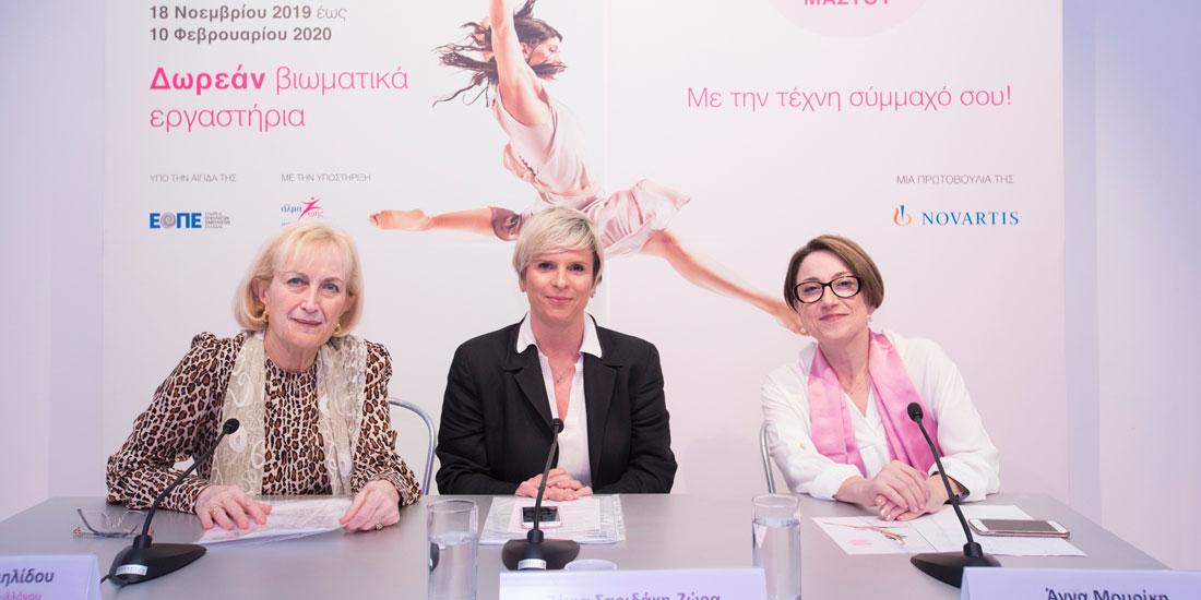 «Είσαι γυναίκα. Είσαι δύναμη!»: Δωρεάν βιωματικά εργαστήρια στην Αθήνα