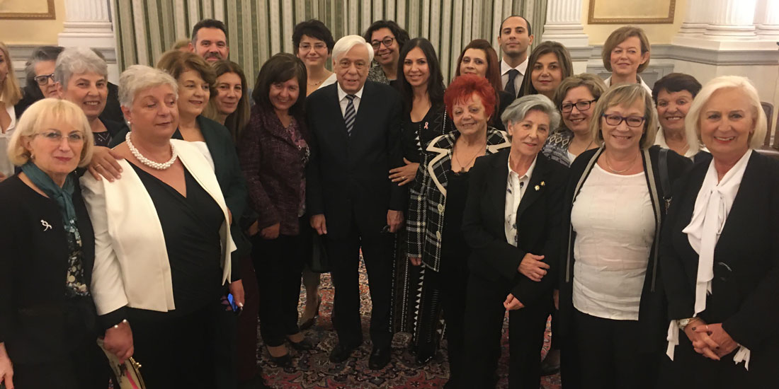 Ελληνική Ομοσπονδία Καρκίνου: Συνάντηση με τον Πρόεδρο της Δημοκρατίας