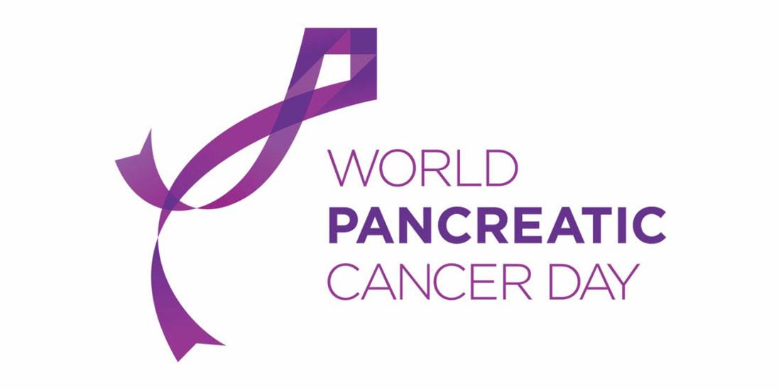 Παγκόσμια Ημέρα για τον Καρκίνο του Παγκρέατος: «Αντιμετωπίζοντας το φαινομενικά αδύνατο»