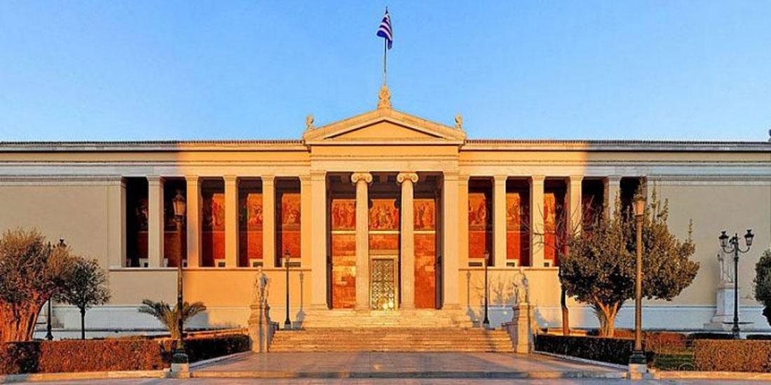 Τοποθέτηση της Πρυτανείας του ΕΚΠΑ σχετικά με τον Προσανατολισμό της Πανεπιστημιακής Έρευνας