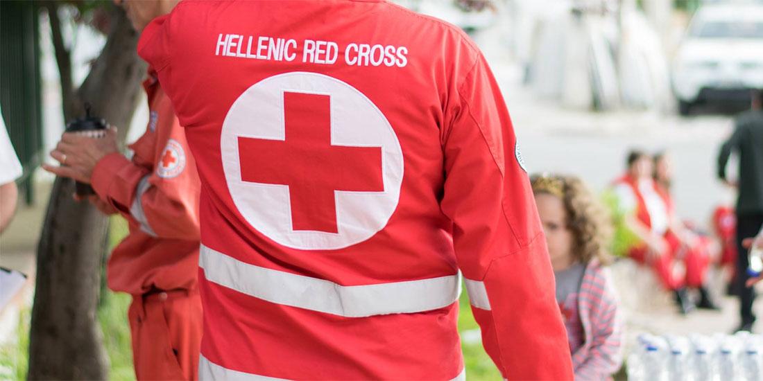 Ελληνικός Ερυθρός Σταυρός και COSCO SHIPPING Charity Foundation