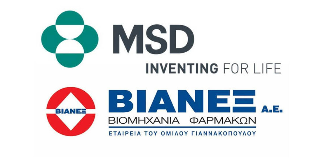 MSD & BΙΑΝΕΞ διευρύνουν τη συνεργασία τους