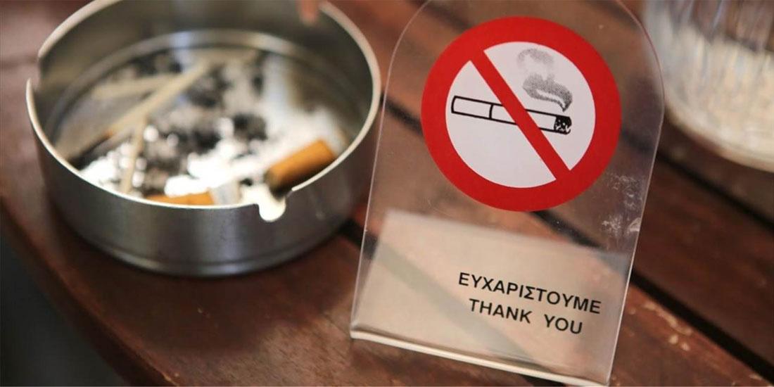 Αυστηρό το Εθνικό Σχέδιο Δράσης κατά του καπνίσματος