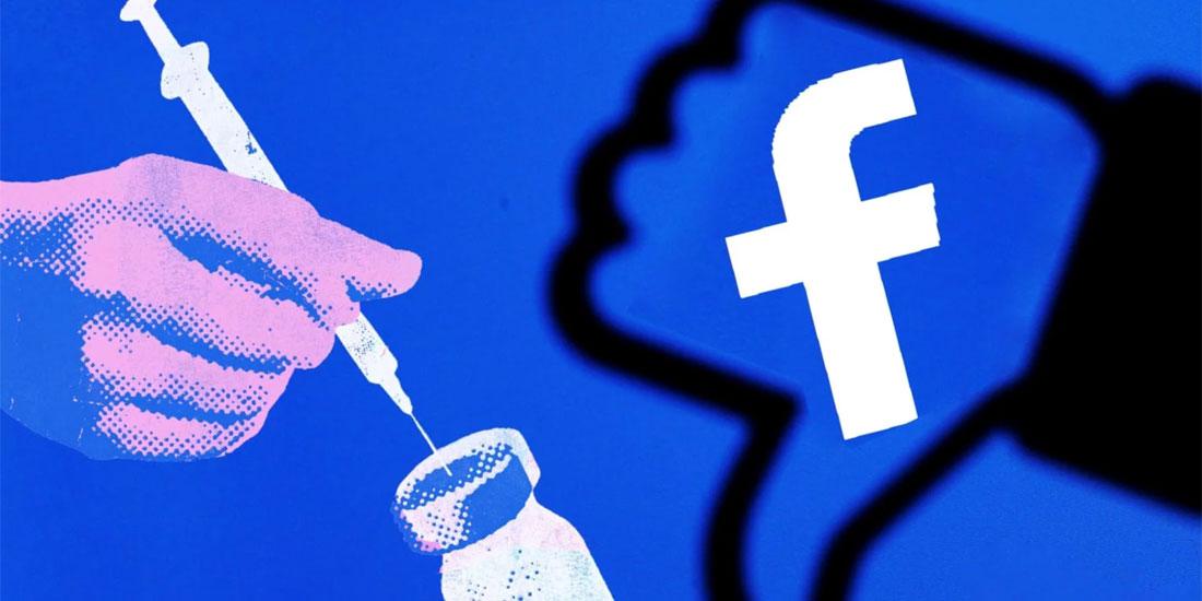 Περισσότερες από τις μισές αντιεμβολιαστικές διαφημίσεις στο Facebook, προέρχονται από δύο οργανώσεις!