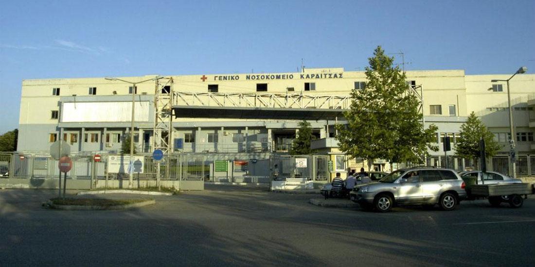 Πρόωρο τέλος σταδιοδρομίας για τον 80χρονο νέο διοικητή του νοσοκομείου Καρδίτσας!