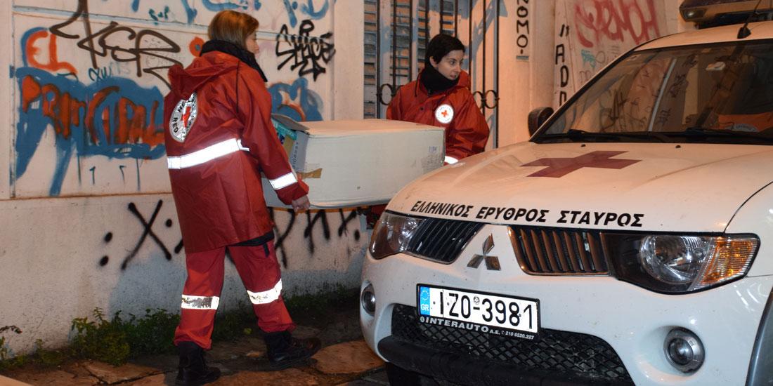 Παγκόσμια Ημέρα Εθελοντισμού με δράσεις του Ελληνικού Ερυθρού Σταυρού