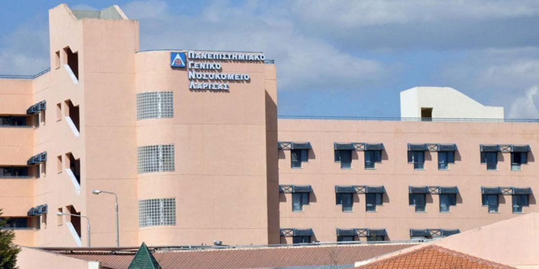 ΙΣΑ: Έντονες αντιδράσεις για τη «βαριά» ποινή σε γιατρό του Νοσοκομείου Λάρισας