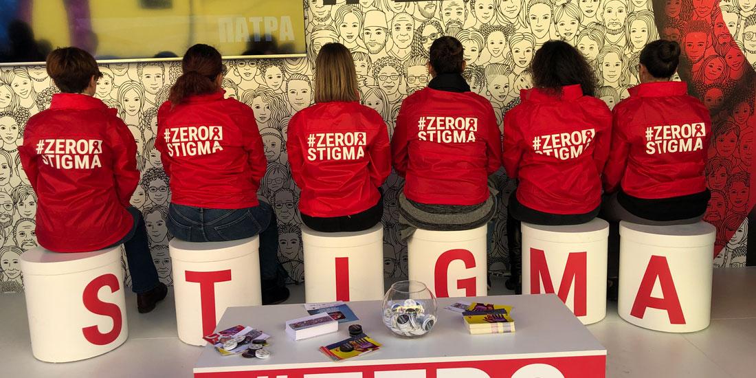 #zerostigma! Η Τέχνη του Δρόμου στην προσπάθεια εξάλειψης του στίγματος για τον HIV