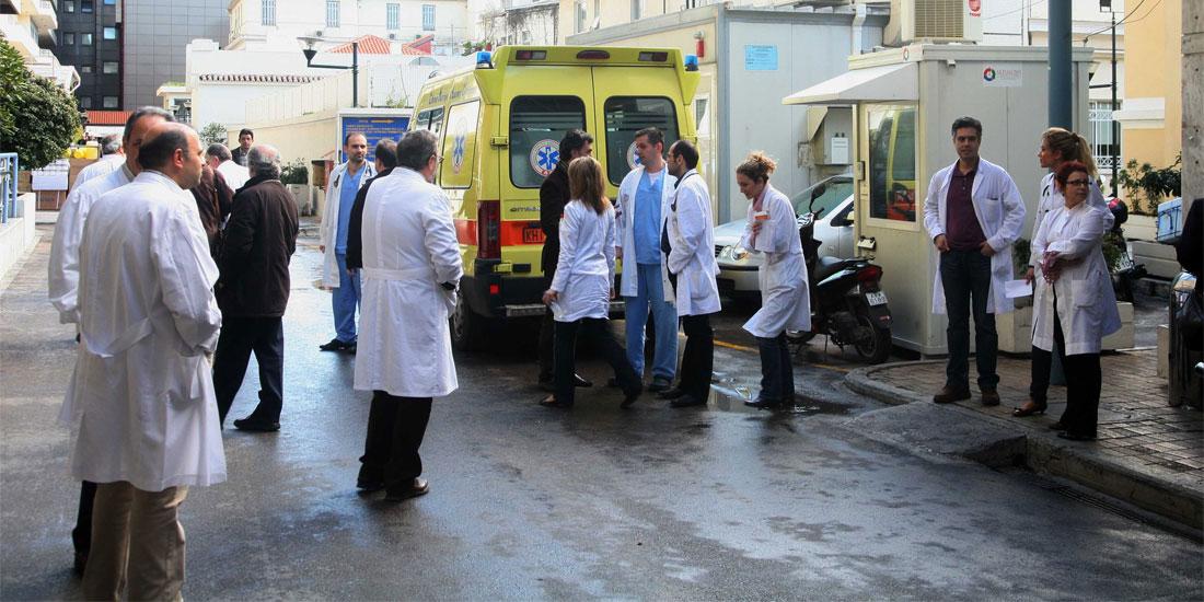 Κινητοποιήσεις γιατρών και εργαζομένων, σήμερα, στα νοσοκομεία