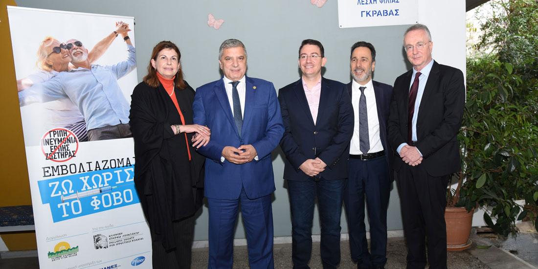 Ολοκληρώθηκε η εκστρατεία ενημέρωσης του Ελληνικού Διαδημοτικού Δικτύου Υγιών Πόλεων για τον Εμβολιασμό Ενηλίκων