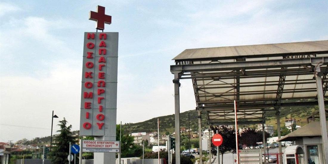 Το 50% των εμφυτεύσεων κοχλιακών εμφυτευμάτων έγινε στο Νοσοκομείο Παπαγεωργίου