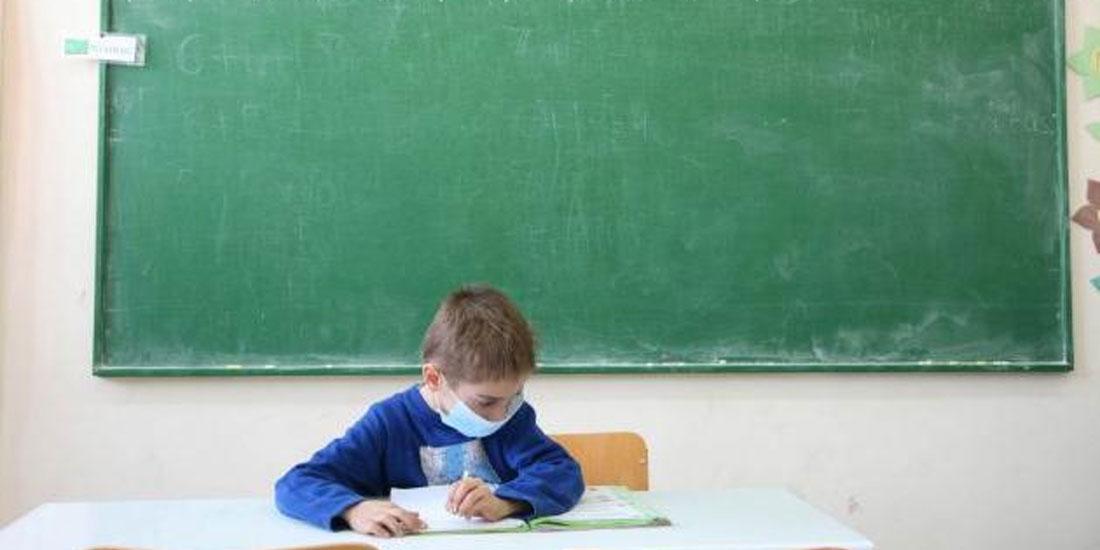 Τι προβλέπεται για τη λειτουργία των Σχολείων σε σχέση με την εποχική γρίπη;
